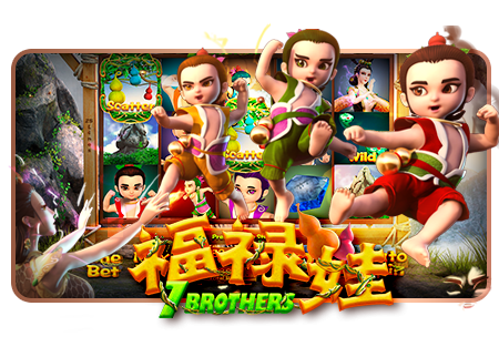 Game slot 7 Brothers – 7 anh em pháp thuật