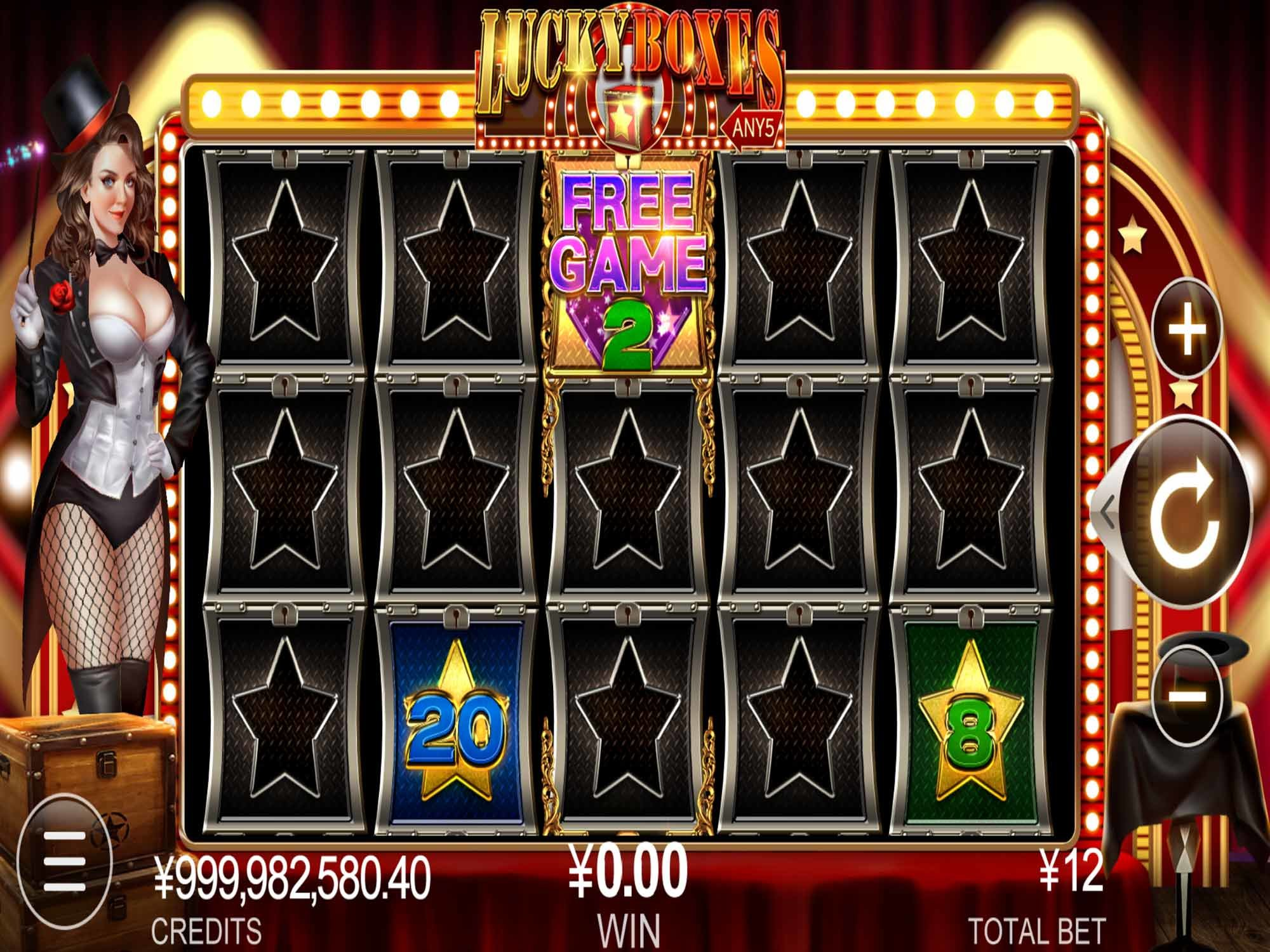 Game slot Lucky Boxes